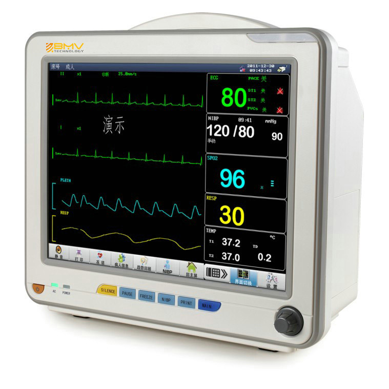 BMO200B patient monitor